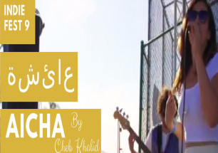 """Aicha""-Cheb Khalid (Cover by Sophia Alone)"